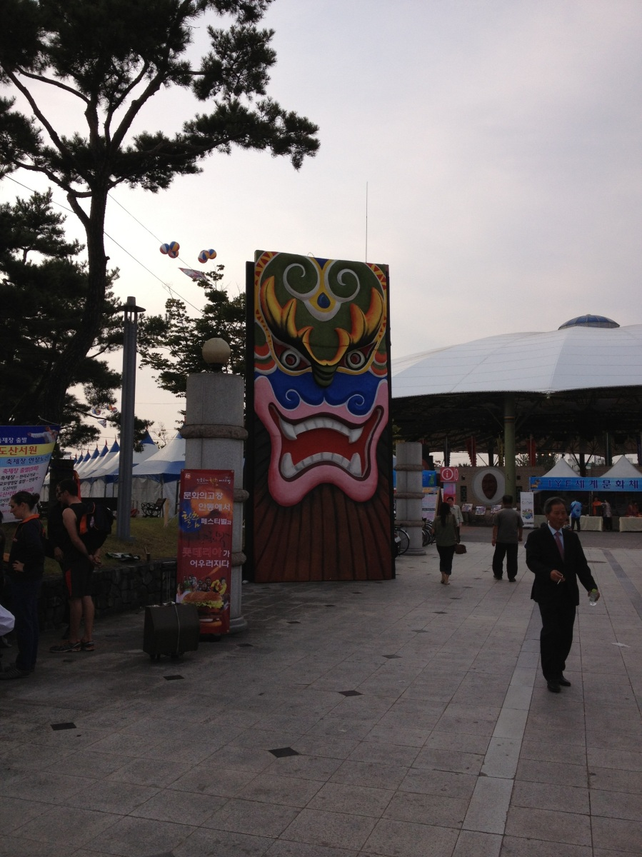 20121011-171636.jpg