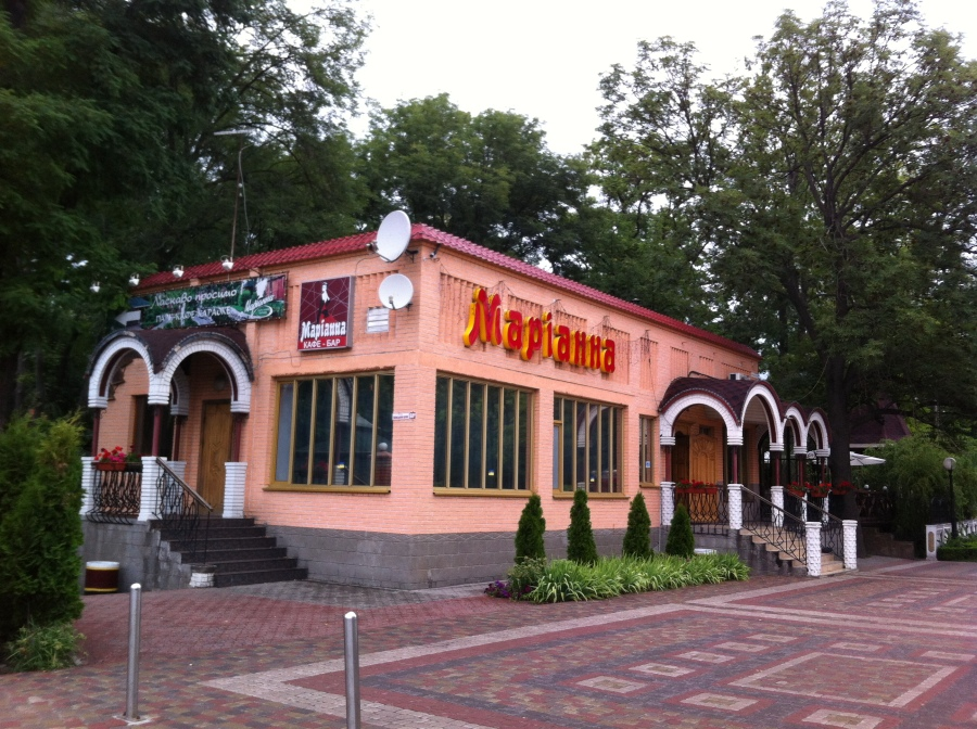 Marianna Restaurant