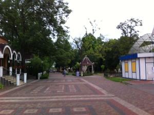 Borispol Park