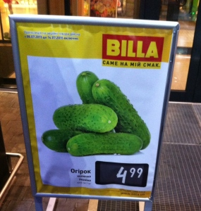 Ukrainian cucumbers