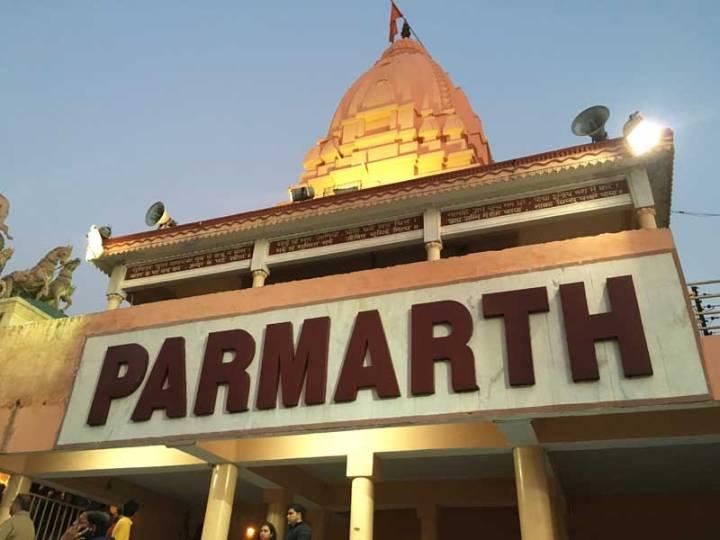 Parmarth