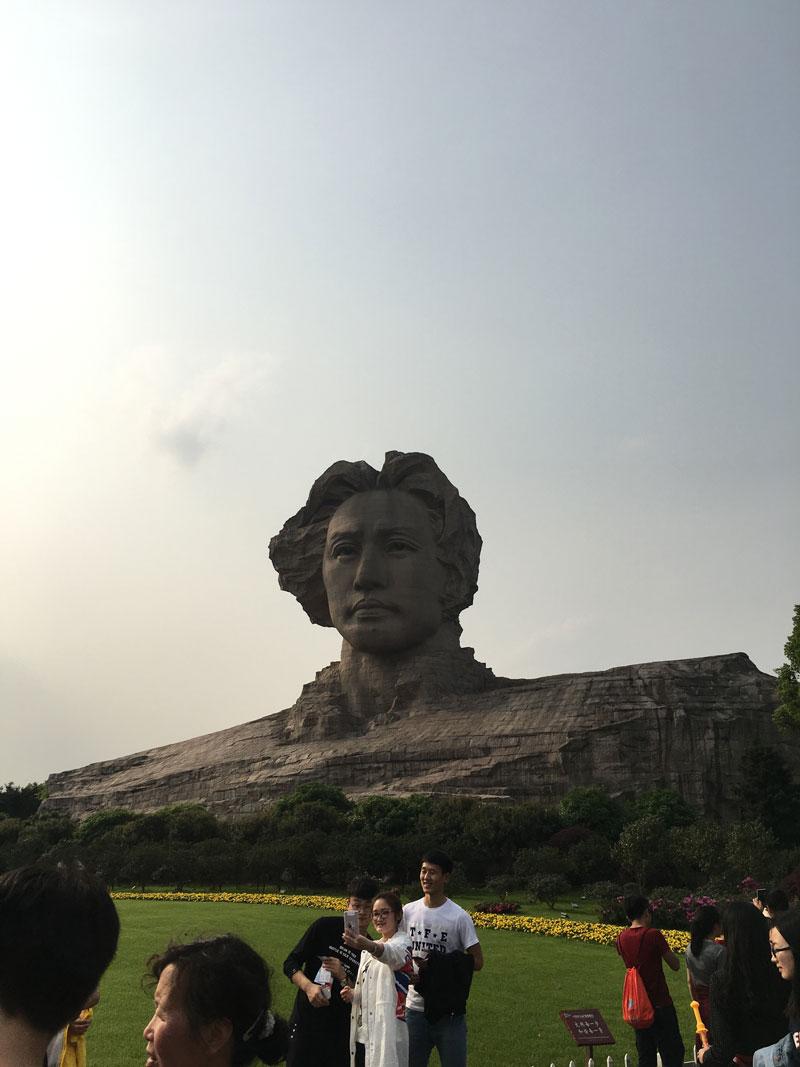 Mao-head